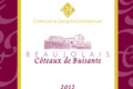 Caroline & Jacques Charmetant, beaujolais coteaux de Buisante