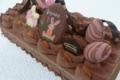 Grimmer Artisan Chocolatier, Gateau Elegance
