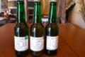 la ferme d'hotte, Canette Cidre Brut 33cl BIO