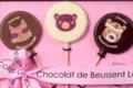 Chocolat Beussent Lachelle, Boite lolly