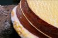 fromagerie du Pic, Le Pechegos