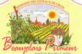 domaine Brossette, Beaujolais primeur / Beaujolais nouveau