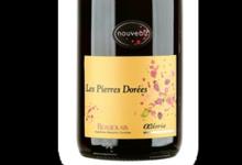 """Beaujolais Nouveau cuvée """"Les Pierres Dorées"""""""