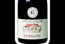Morgon Château Gaillard