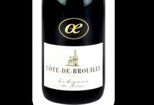 Oedoria, Côte de Brouilly