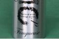 La Fougueuse