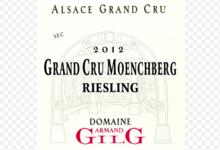 domaine Armand Gilg, riesling