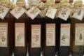La Marmite Enchantée, sirop de menthe poivrée