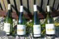 Vins de Savoie Daniel Billard, Cépage roussane AOC Chignin -bergeron.