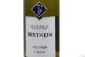 Bestheim, Alsace Sylvaner Classique