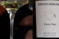 """domaine Pascal & Annick Quenard, Chignin Bergeron """"Cuvée Noé"""""""
