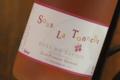"""Domaine Jean-François Quenard, """"Sous la Tonnelle"""""""