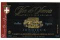 Edmond Jacquin & Fils, Gamay Vieilles Vignes