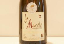 Domaine Carrel Eric et François, La Marété