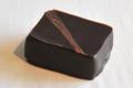 Maître chocolatier Remi Lateltin, tonka