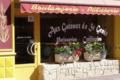 Aux Gâteaux de Saint-Genix, Gilles Soufflet