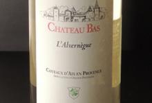 Château Bas, Alvernegue blanc