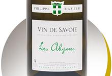 Philippe et Sylvain Ravier, Les Abymes