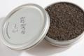 Caviar d'Aquitaine, produit en Gironde. Caviar No3