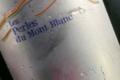 Domaine Belluard, Ayse - Les Perles du Mont-Blanc