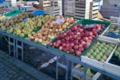 fruits du GAEC du Mont-Charvin