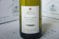Domaine G&G Bouvet, Abymes Les Caillosses