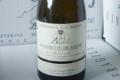 Domaine G&G Bouvet, Roussette Cuvée Saint Odilon