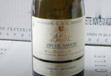 Domaine G&G Bouvet, Chignin Bergeron