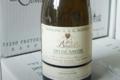 Domaine G&G Bouvet, Chardonnay Cuvée Saint Antoine
