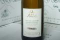 Domaine G&G Bouvet, Chardonnay Epinette Dorée