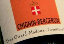 Yves Girard-Madoux, chignin Bergeron