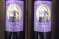 Plantes du Puits des Fées, vin d'hysope