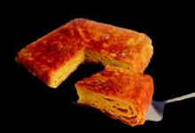 Biscuiterie Menou, Kouign Amann