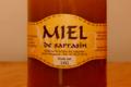 Miellerie de Plouescat,Miel de sarrasin
