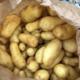 Le Potager Gillonnois, pommes de terres nouvelles