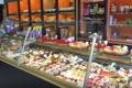 Boulangerie Pâtisserie Vallerian