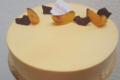 """Pâtissier Chocolatier Fontaine, """"douceur d'été"""""""