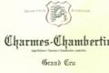 Domaine Magnien, Charmes-Chambertin Grand Cru