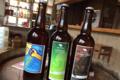Bière du Doubs
