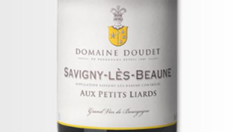 """Maison Doudet Gaudin, Savigny-lès-Beaunes """"Aux petits liards"""""""