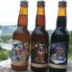 """""""La Roteuse"""" Bière blonde au bourgeon de cassis 6%"""