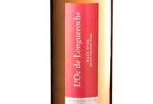 Domaine de Longueroche, L'Oc de Longueroche Rosé