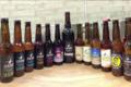 La Beun'aise - Bières charentaises, la blanche