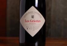 Pierre-Marie Chermette, Les Griottes