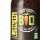 Bières La Levrette, bière ambrée BIO Save The Terrier