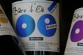Brasserie Artisanale d'Oé, bière blanche