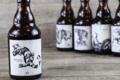 Brasserie de l'Être, Bière Salamandra