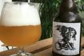 Brasserie de l'Être, Bière Sphinx