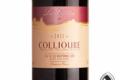 Le Cellier Dominicain, Les Culottes