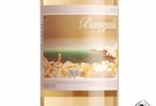 Le Cellier Dominicain, Banyuls Rimage, Cuvée René Perrot